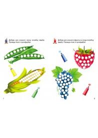 Овочі та фрукти 2+