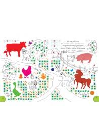Веселая ферма. Альбом для наклеек