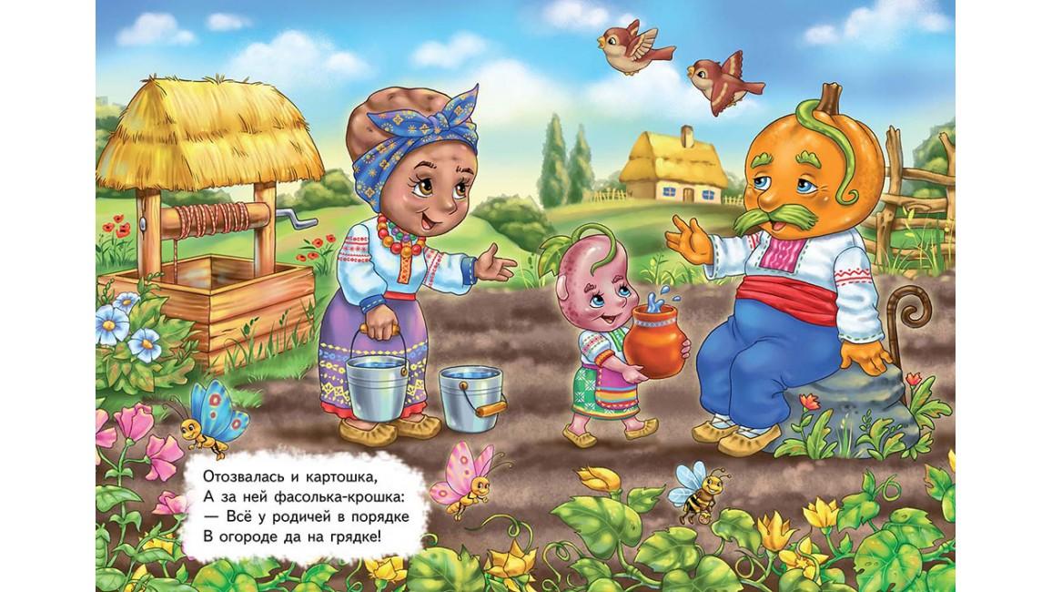 Вкусные рецепты для малышей 2 рецепта из тыквы