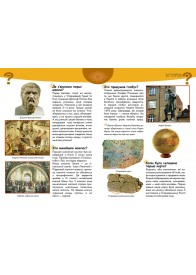 Енциклопедія чомусика (112 с.)