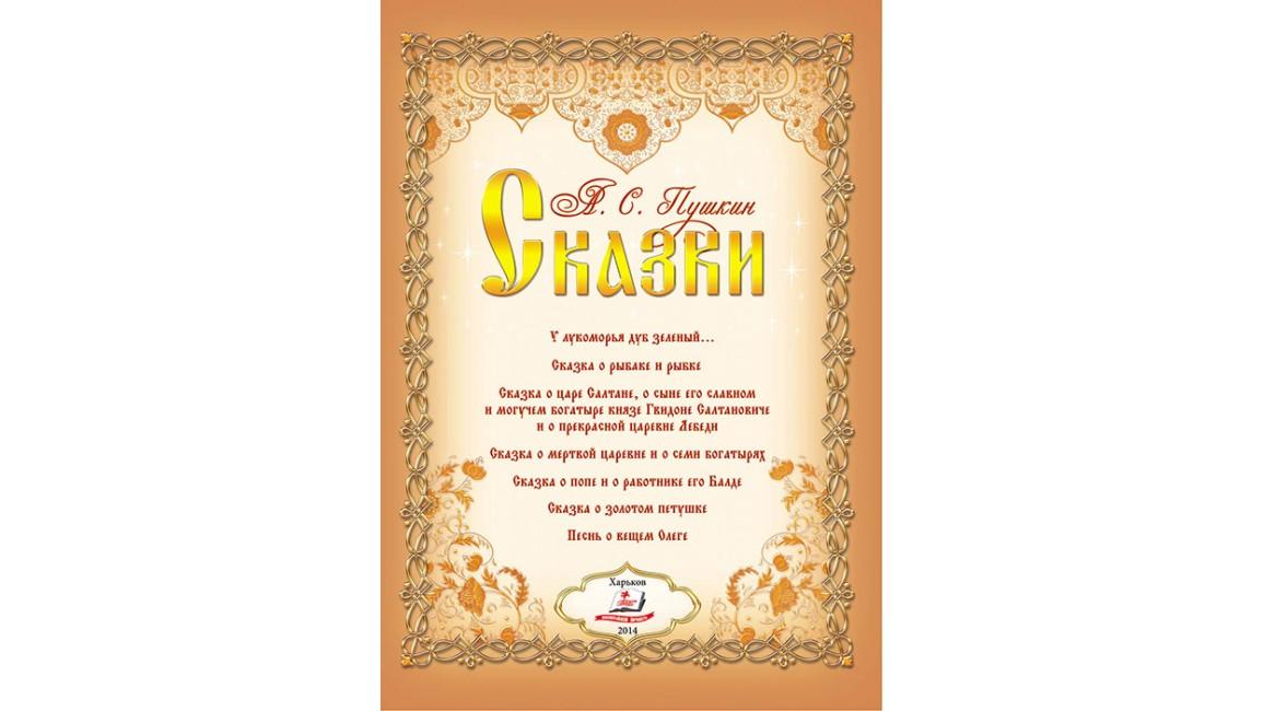 Учебник литературы меркин 5 класс 2 часть читать онлайн меркин