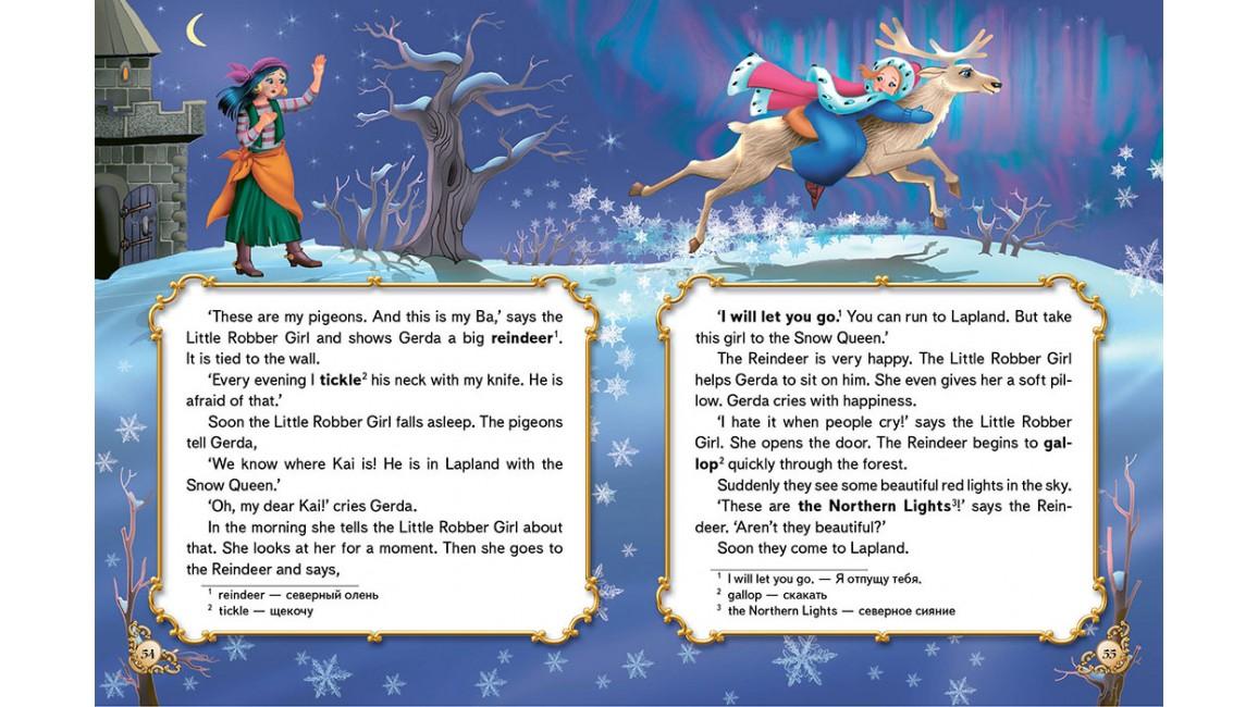 Сказки на английском. Рапунцель и 6 любимых сказок. English