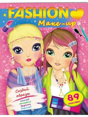 FASHION Make-up. Создай образы. Наклей, раскрась, вырежь, дорисуй