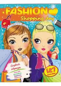 FASHION Shopping day. Выбирай свой стиль.