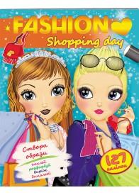 FASHION Shopping day. Обирай свій стиль