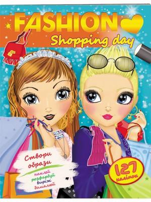 Модні дівчата. Обирай свій стиль. Shopping day