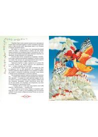 Народные сказки (32 сказки)