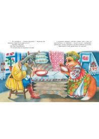 Улюблені казки малюка