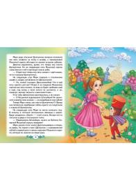 Сказки. Гофман Эрнст Теодор Амадей, Гауф Вильгельм  (А4 формат)