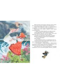Волшебный сундучок сказок (А4 формат)