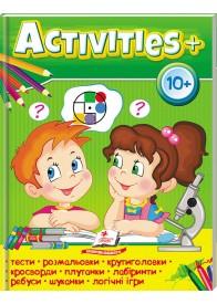 Тести для дітей. Activities 10+