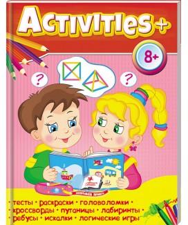 Activities 8+, развивающие и логические задания