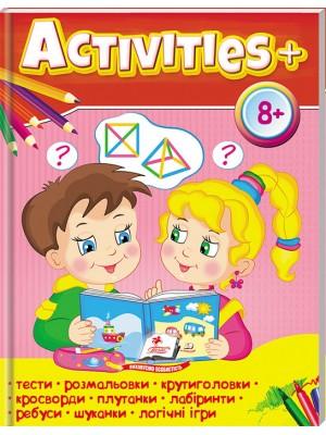 Тести для дітей. Activities 8+