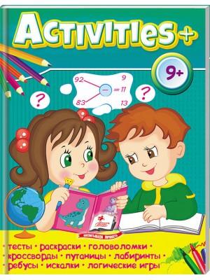 Activities 9+, развивающие и логические задания