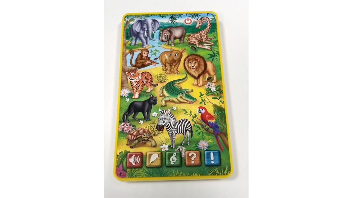 Говорящая книга-планшет. Забавные животные