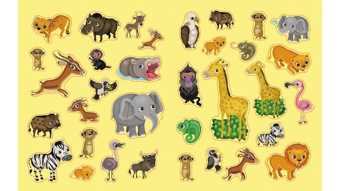Улюбленіі тварини. Моя перша книжка наліпок