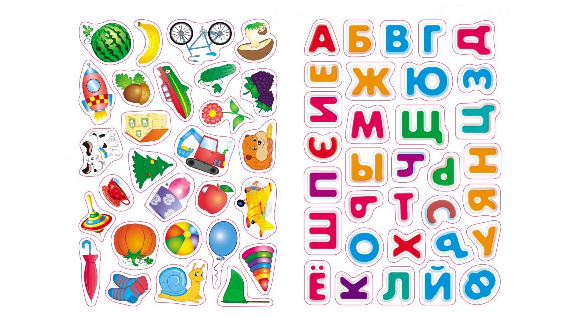 Азбука малышам. Большие наклейки букв