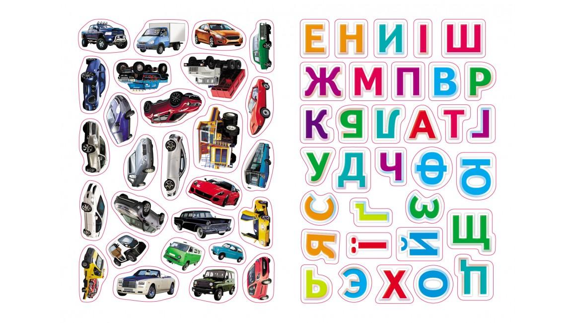 Автомобільна абетка. Великі наліпки букв