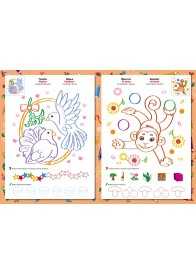 Большая книга раскрасок малышам. А3 формат