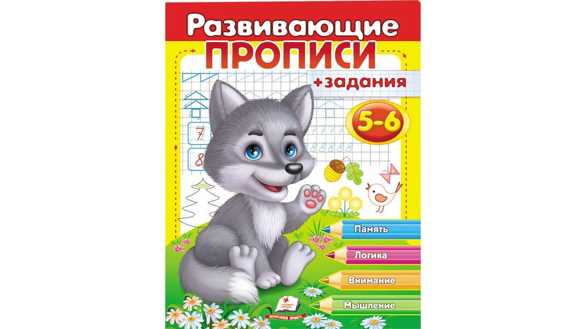В Витебске 5-летняя девочка подружилась с волчонком   650x1156