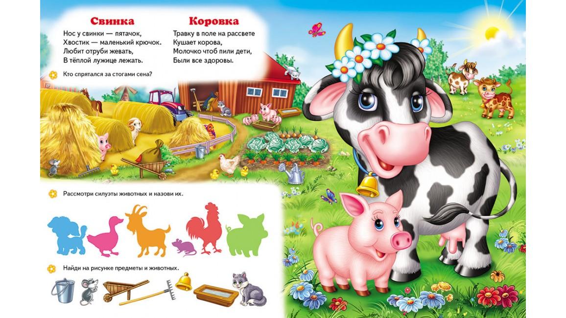 Веселая ферма. Пазлы 6 шт
