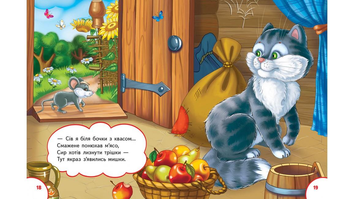 Вірші. Олексій Крилов. Веселка