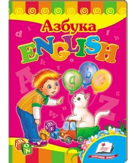 Азбука. English. Развивайка