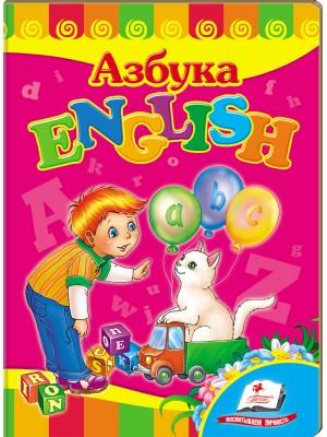 Азбука. English (книжка-картонка)