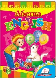 Абетка. English (книжка-картонка)