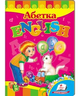 Абетка. English. Розвивайко