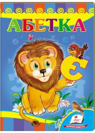Абетка. Лев (книжка-картонка)