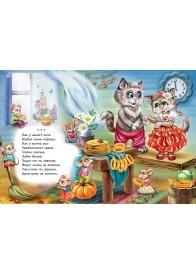 Мишка косолапый (книжка-картонка)