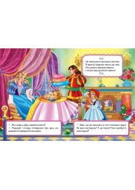 Розвиваємо уяву і фантазію (книжка-картонка)