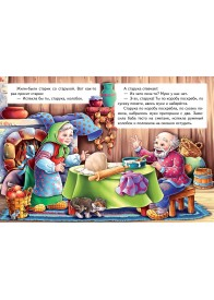 Колобок (книжка-картонка)