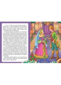 Рапунцель (книжка-картонка)