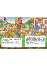 Соломенный бычок (книжка-картонка)