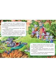 Вовк і семеро козенят (книжка-картонка)