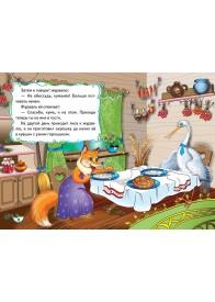 Бабушкины сказочки
