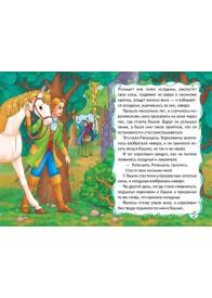 Сказочки деткам