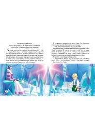Сказки малышам о храбрости