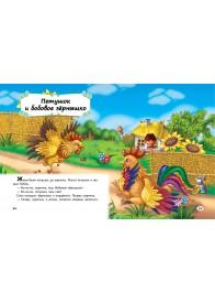 Сказки малышам о животных