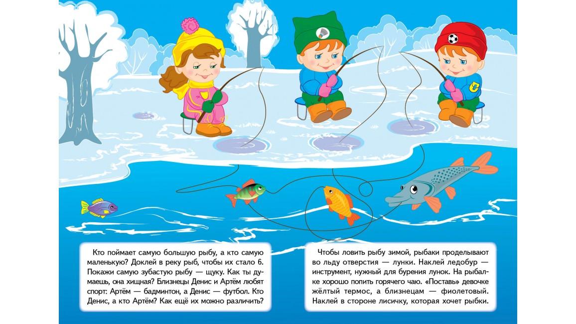Развивающие задания для малышей зимой. Обезьянка