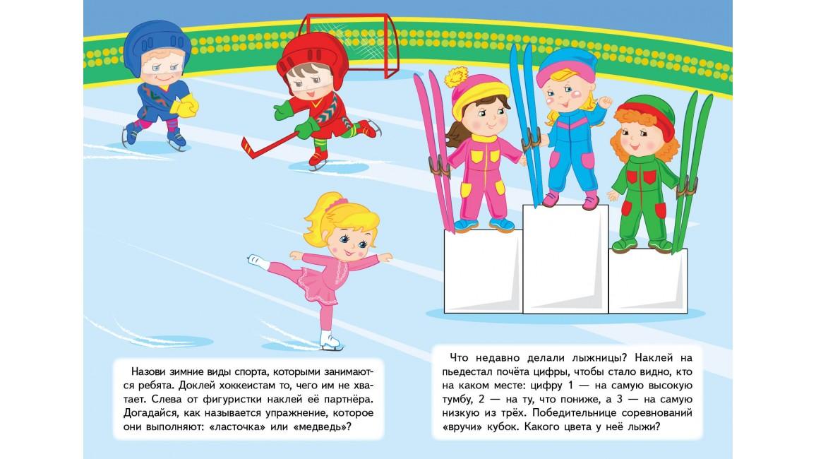 Развивающие задания для малышей зимой. Медвежата