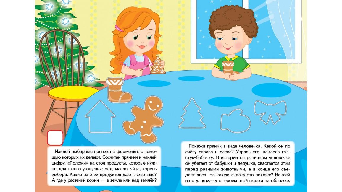 Развивающие задания для малышей зимой. Зайчата