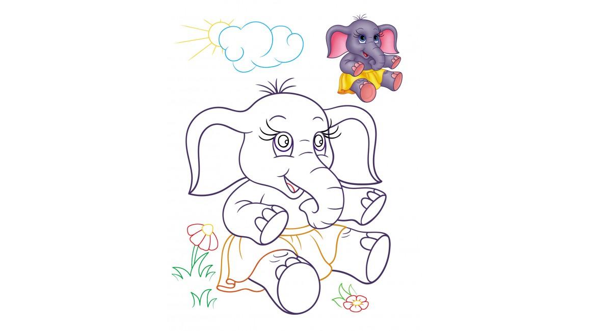 Раскраска малышам. Слоненок