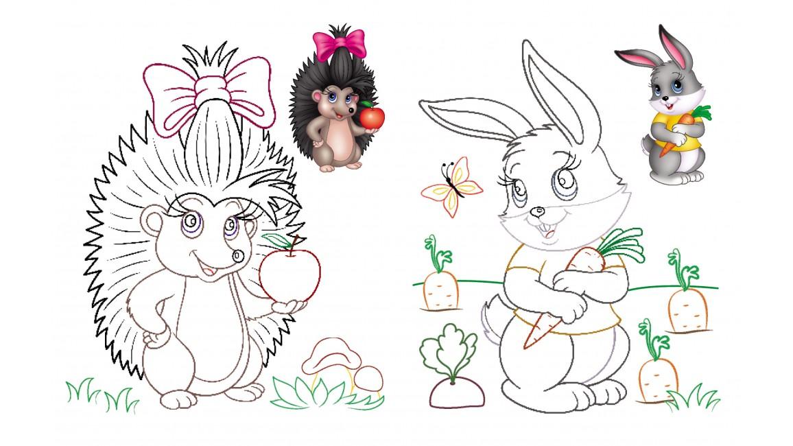 Розмальовка малюкам. Собака