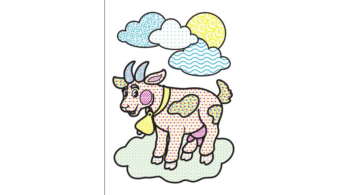Водні розмальовки. Корова