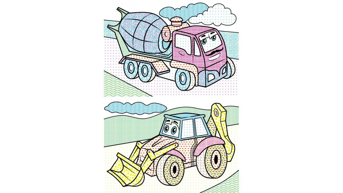 Водные раскраски. Трактор с ковшом
