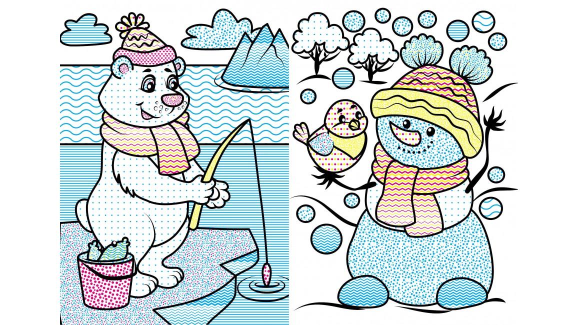 Водні розмальовки. Кабанчик у зимовій казці