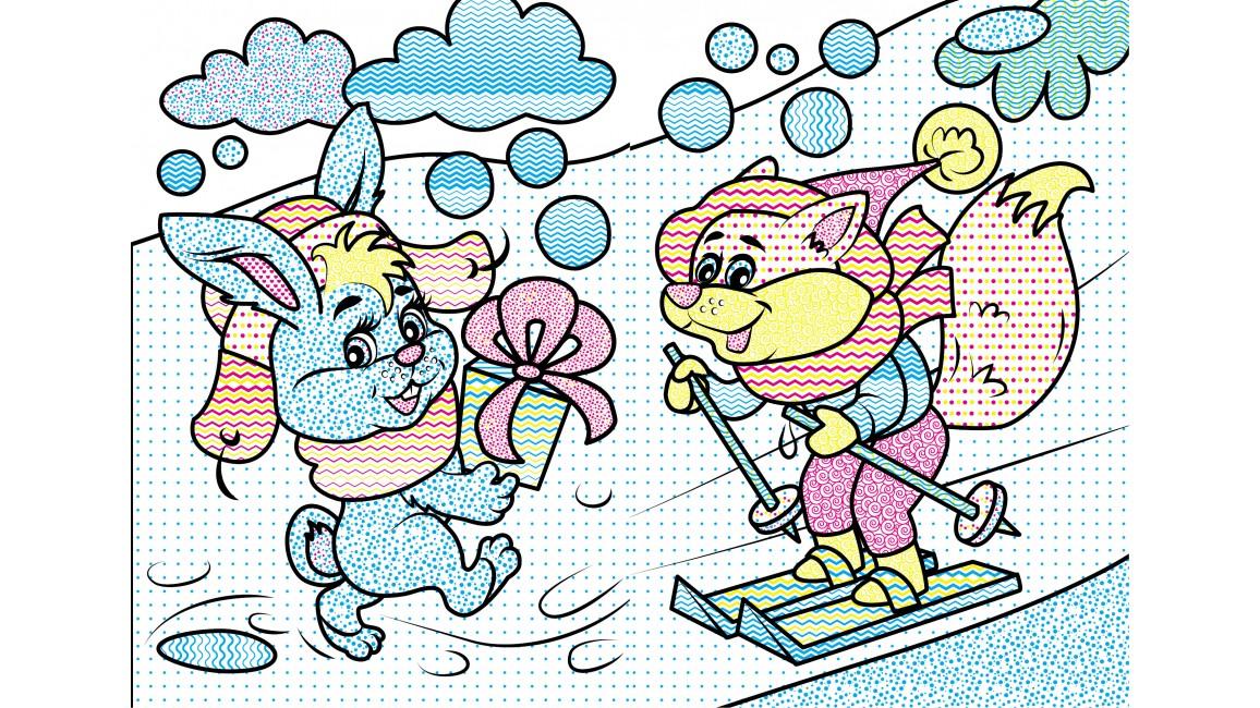 Водні розмальовки. Лисеня у зимовій казці